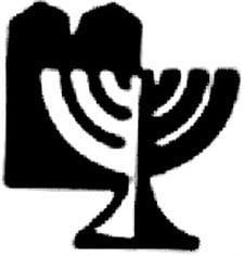 Federatia Comunitatilor Evreiesti din Romania FCER