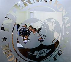 FMI: Romania nu scapa de recesiune nici in 2011
