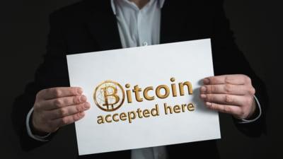 FMI, deranjat ca El Salvador a implementat Bitcoin ca mijloc de plata in toata tara