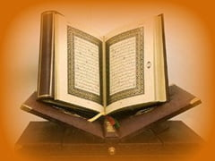 Falsa simetrie dintre Biblie si Coran
