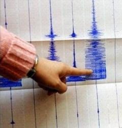 Fenomen seismic ciudat la Braila/ Cutremur la un km adancime
