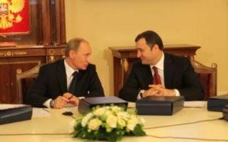 Filat vrea sa negocieze cu Putin pretul gazelor din Republica Moldova