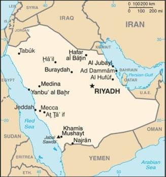 Fiul lui Osama bin Laden cheama la rasturnarea puterii in Arabia Saudita