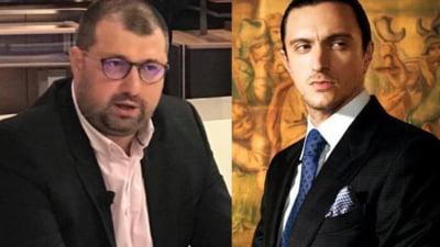 """Fost ministru al Justitiei, despre predarea lui Daniel Dragomir in Italia: """"Mi se pare putin suspecta, sa nu cumva sa beneficieze de reteta lui Savulescu"""""""