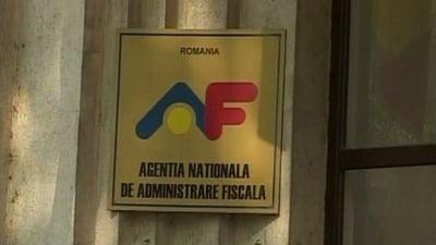 Fost sef ANAF: Ponta si Macovei nu inteleg nimic din controalele pentru evaziune fiscala