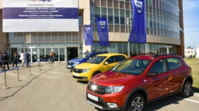 Franta: Vanzarile Dacia au crescut cu 85% in primul trimestru din 2021
