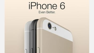 Gafa uriasa facuta de un operator de telefonie mobila: A publicat o poza cu iPhone 6 inaintea lansarii?