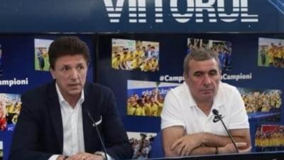 "Gica Popescu, ironic dupa rezultatele nationalei: ""Vreau sa jucam cu Feroe si Malta, pe ele le-am batut!"