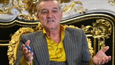 Gigi Becali acuza ca arbitrii gresesc in mod deliberat impotriva FCSB-ului: Nici cand am facut eu puscarie nu se fura asa!