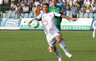 Gol spectaculos marcat de un fost stelist in Ucraina (Video)