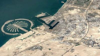 Google Earth prezinta imagini uluitoare din ultimii 36 de ani: Cum a trecut timpul peste oameni si Pamant VIDEO