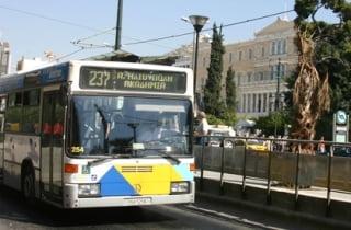 Grecia: Continua greva mijloacelor de transport in comun