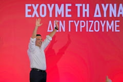 Grecia: Guvernul condus de Alexis Tsipras obtine un vot de incredere din partea parlamentului