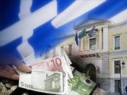 Grecia s-a ales cu un colac de salvare sau cu un algocalmin?