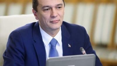 Grindeanu: Cel mai bun premier ar fi fost o combinatie intre Nastase, Ponta, Isarescu si Tariceanu