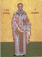 Ignatul - de la mit la sincretism religios
