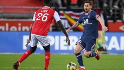 Imaginea serii în fotbalul european: ce a făcut Messi după debutul la PSG FOTO
