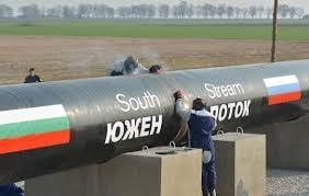 Incepe constructia South Stream in Bulgaria. CE e ingrijorata