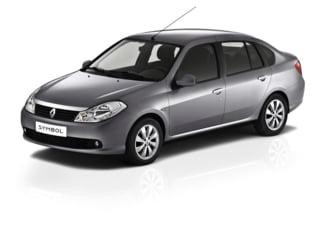 Inchirieri masini in Bucuresti si Otopeni - conditii avantajoase clientului!