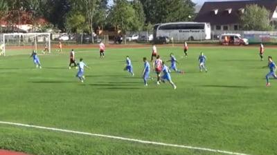 Incredibil! Un fotbalist român a marcat cel mai rapid gol din lume! A doborât recordul detinut de Rafael Leao, jucătorul lui Milan VIDEO