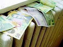 Intretinere mai scumpa, in functie de salariu - cum se schimba subventia la caldura