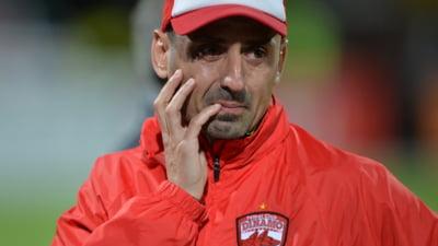 Ionel Danciulescu demisioneaza de la Dinamo