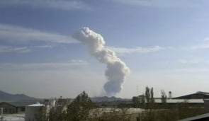 Israelul a bombardat baza militara din Iran?