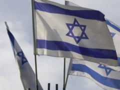 Israelul a revendicat mai multe atacuri aeriere in Siria. Anuntul facut de armata israeliana dupa raidurile asupra unor tinte militare siriene