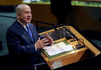 Israelul se retrage si el din UNESCO, in semn de solidaritate cu SUA