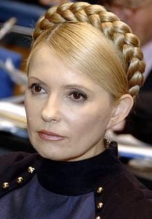 Iulia Timosenko a fost testata pozitiv cu coronavirus si ar fi in stare grava