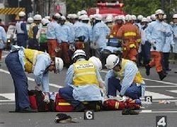 Japonezul care a ucis sapte persoane si-a descris masacrul pe Internet