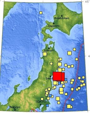 Japonia: Cutremur de 7,1 grade pe scara Richter, alerta de tsunami a fost ridicata