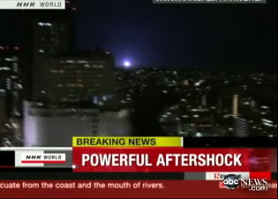Japonia: Sfera de lumina misterioasa in timpul cutremurului de 7,1 grade (Video)