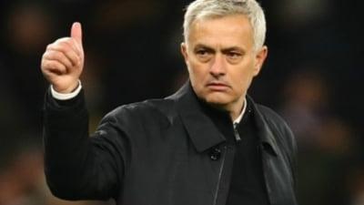 Jose Mourinho si-a gasit echipa dupa ce a fost dat afara de la Tottenham. Unde va antrena celebrul portughez