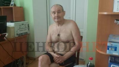 Judecătorul ucrainean răpit în aprilie la Chișinău a fost găsit aproape dezbrăcat într-un sat din Ucraina VIDEO
