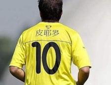 Juventus poarta tricouri... chinezesti