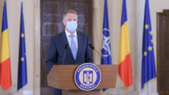 Klaus Iohannis a convocat o sedinta pe tema Planului National de Redresare si Rezilienta. Cine participa la intalnire
