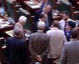 Legea ANI a trecut de Senat (Video)