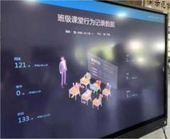 Liceul care foloseste camere cu inteligenta artificiala pentru a-i depuncta pe elevii neatenti