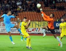 Liga 1: Remiza de mare spectacol intre Ceahlaul si FC Brasov