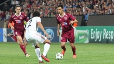 Liga I: Egal urat intre Concordia si CFR Cluj