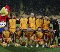 Lotul Romaniei pentru meciurile cu Ungaria si Olanda: Surprize peste surprize