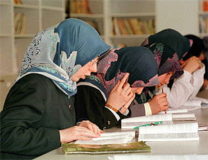Religia islamica