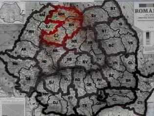 Lupta pentru regionalizarea Romaniei