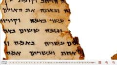 Manuscriele de la Marea Moarta au aparut online