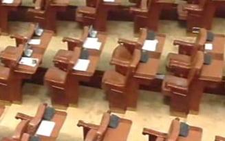 Marko, Ponta, Antonescu si Voiculescu - topul chiulangiilor din Parlament - IPP