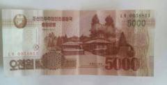 Masura surprinzatoare luata in Coreea de Nord