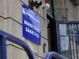 Medicii se pregatesc de greva, functionarii din Ministerul Sanatatii de dublarea salariilor