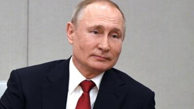Mișcare bruscă neașteptată a Rusiei: Moscova investește masiv în Statele Unite