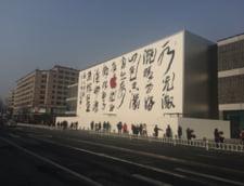 Miliardar chinez: Apple nu ma ingrijoreaza. Sunt oricum depasiti